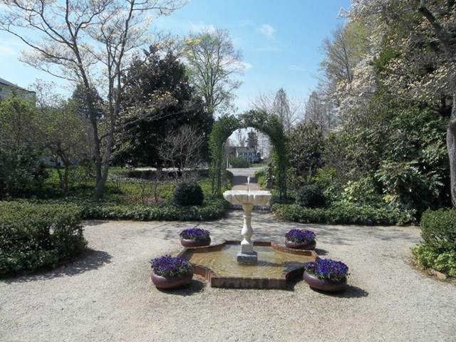 2016 Historic Preservation Award Winner Ladew Topiary Gardens for the conservation and restoration of the historic Berry Garden Fountain.